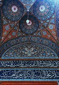 Beautiful, Islamic, Art, From, Iraq