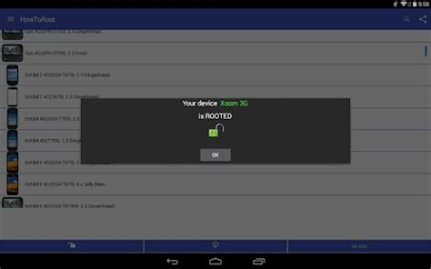 root android all devices apk for blackberry