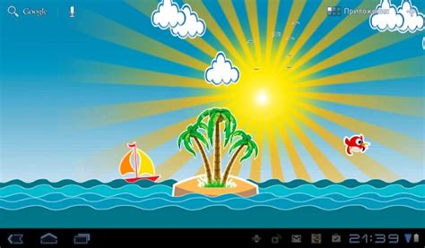 Animated Summer Wallpapers - free picture of summer season free clip