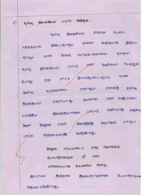 tamil student comedy answer paper humours comedy