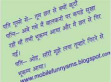 Haryanvi Hindi Chutkule Pic newhairstylesformen2014com
