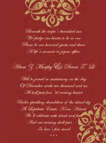 rustic wedding program templates christian sles christian printed text christian