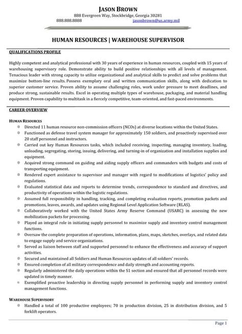 human resources warehouse supervisor resume sle