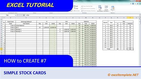 create simple stock card  calculate balance