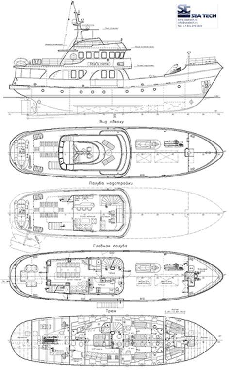 Trawler Yacht ST2807M. SeaTech ltd