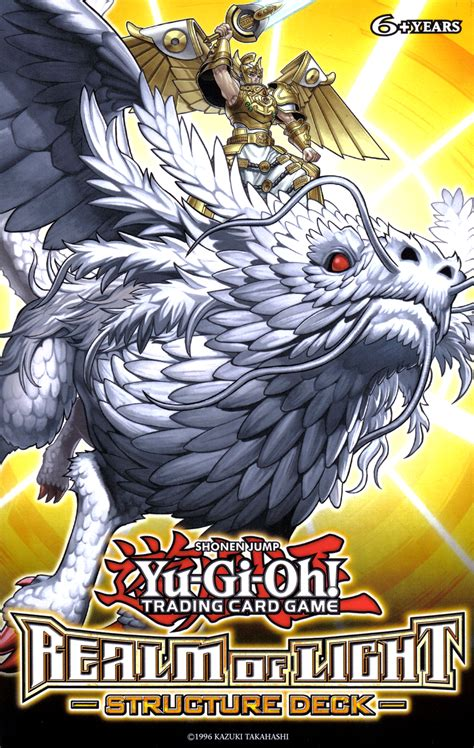 Realm Of Light Structure Deck Yu Gi Oh Fandom Powered