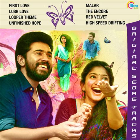 bahubali 2 telugu hq mp3 songs free download