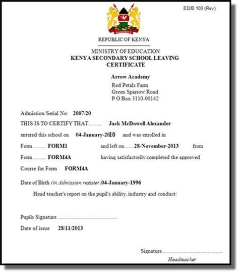 kenya school management software  system