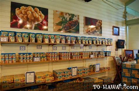 Mauna Loa Macadamia Nut Company, Big Island