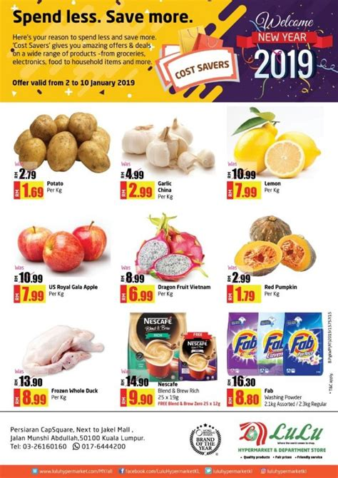 lulu hypermarket   year  promotion