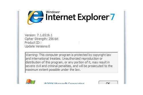 internet net explorer 7 baixar gratis
