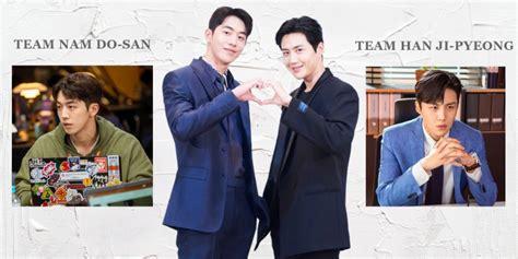 han ji pyeong  nam  san netizen terbelah oleh drakor