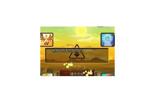 temple run 2 baixar de arquivo de hacked