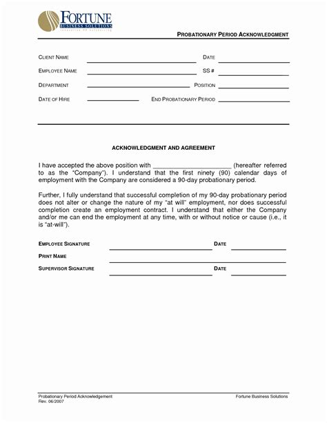 20 90 Day Probationary Period form ™ | Dannybarrantes Template