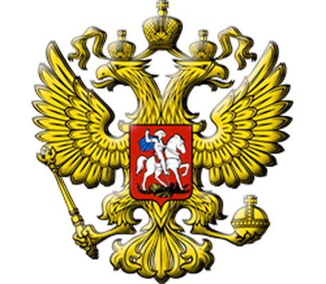 герб россии 1 фото