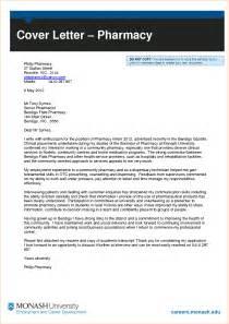 hospital pharmacist resume cover letter 4 pharmacy technician cover letterreport template document report template