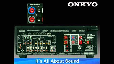 Onkyo How Series Hook Speaker