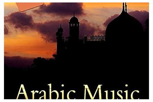 Inta malum arabic song download :: sanddysanna