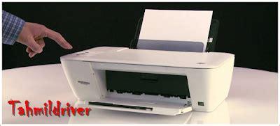 تحميل تحديث برنامج تعريف الطابعة والسكانر hp deskjet 1510 مجانا برابط مباشر من شركة اتش بي أنظمة التشغيل: تنظيف طابعة اتش بي HP Deskjet 1510 (صيانة) - تحميل برنامج تعريفات عربي لويندوز مجانا