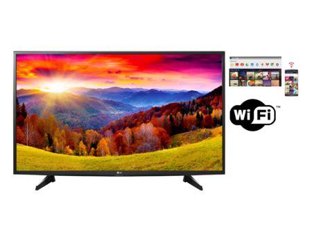lg lj  inches hd smart led tv price  pakistan