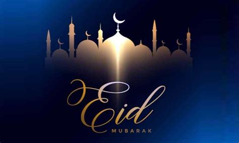 Eid Wishes Picture by Eid Mubarak Eid Ul Fitr Wishes Greetings And Images
