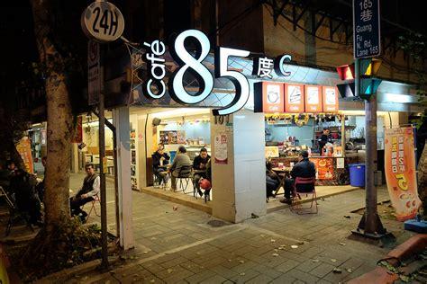 85c Bakery Taiwan 85c bakery cafe
