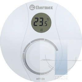Kondensācijas Gāzes Apkures Katls 30 kW - Thermex Sirius ERP 30 | Vannupasaule.lv