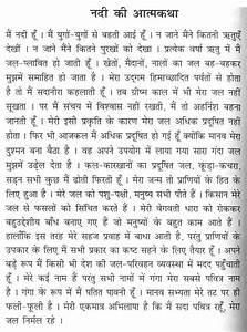 help me write popular scholarship essay on hillary clinton essay on recent earthquake in nepal nursing essay conclusion