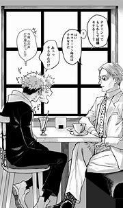 Pin on Kento Nanami; The true mentor.