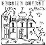 Church Coloring Pages Russia Russian Printable Colorings Building Getcolorings Popular sketch template