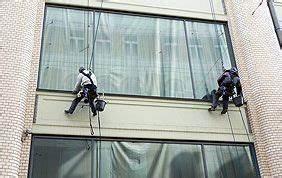 Nettoyer Vitres Extérieures Inaccessibles : nettoyage de vitres bruxelles vitres en hauteur stores et encadrements ~ Dode.kayakingforconservation.com Idées de Décoration