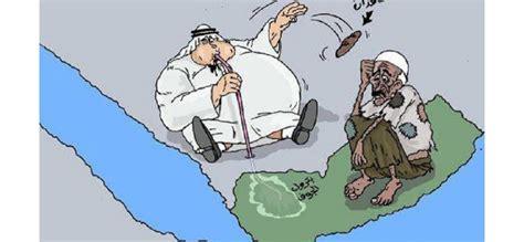l arabie saoudite volerait le p 233 trole du y 233 avec la complicit 233 des etats unis et de