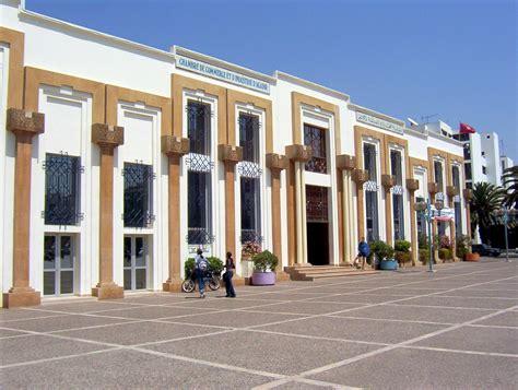 chambre commerce et industrie chambre de commerce et d 39 industrie d 39 agadir mapio