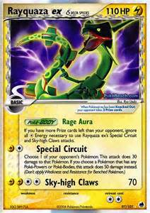 best pokemon card ever images