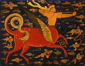 Symbolism, In, Islamic, Art