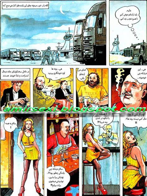 داستان تصویری سکسی جیک و مامانش Images Frompo