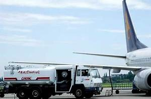 China Aviation Oil posts 45% rise in FY16 earnings to US ...