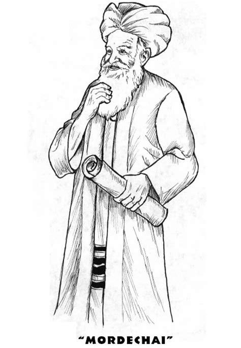 Mordechai - Coloring Book - Jewish Kids