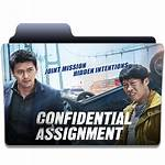 Confidential Assignment Icon Folder Deviantart