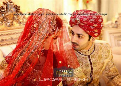 ayeza khan wedding pictures  pakistani drama celebrities