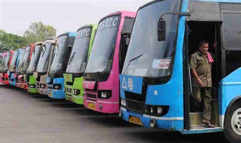 karimnagar  bangalore bus timings karimnagar city