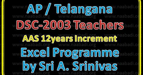 Hss Security Salary by Ap Ts Dsc 2003 Teachers Aas 12years Increment Excel