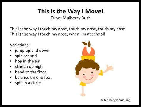 preschoolers they enjoy moving sounds 915   d7593c9c88eeaccc4acf629ed0d07c05
