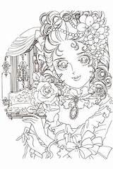 Coloring Oasidelleanime Lady Oscar Versailles Malbuecher Guardado Desde Adult Bemalte Asiatische Malen Zeichnen Diamanten Figur Zeichnung Buecher Menschliche Kunst sketch template