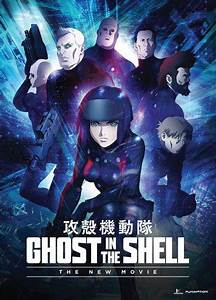 Ghost In The Shell The New Movie Anime Planet