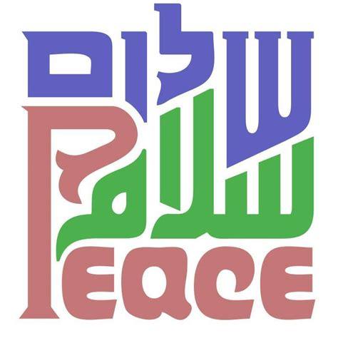 nyu students  justice  palestine home facebook