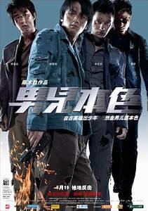 Jacky Wu Jing Movies - Actor - China – Filmography – Movie ...