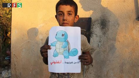 bureau enqu黎e avion go para denunciar el infierno de los niños sirios