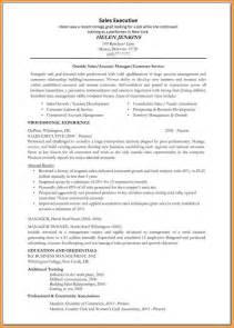 high resume exles for college sle resume teacher assistant