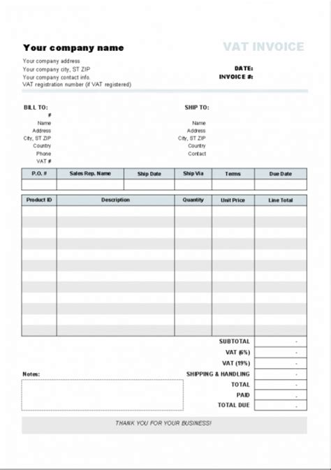 wordpad invoice template apcc